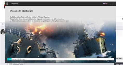 The World of Warships ModStation! - Page 16 - Gameplay