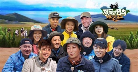 Law Of The Jungle In Mongolia Episode 5 Engsub | Kshow123